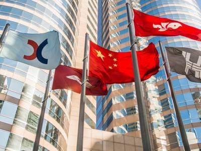 Hong Kong potrebbe vietare il trading di criptovalute ai piccoli investitori
